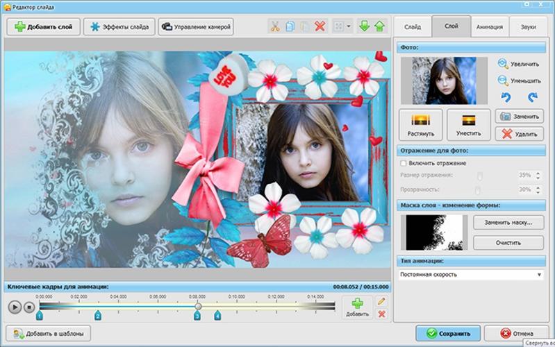 http://softovichok.ucoz.ru/_nw/1/68200987.jpeg